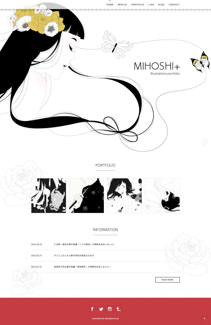 MIHOSHI+